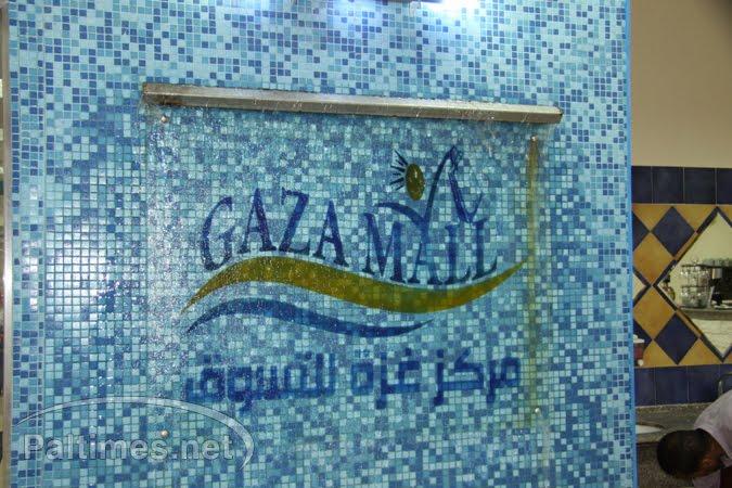 ISRAEL - Page 39 Gmall1