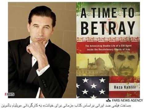 Reza-Iran2