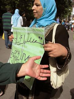 Muslim Day 26