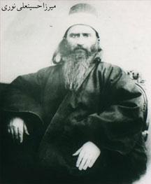 baha_ullah 6
