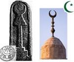 Islam Pre Islam 1
