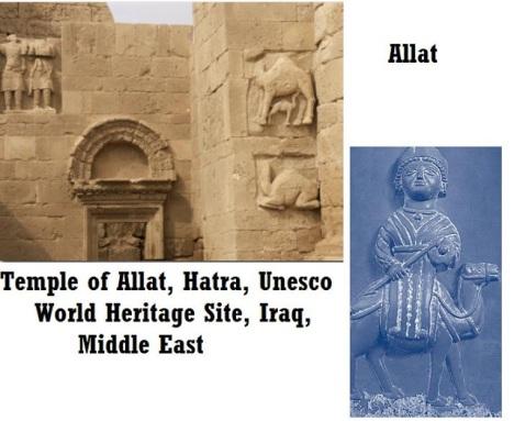 Islam Pre Islam 3