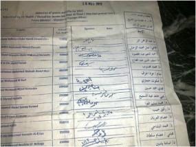 Qatar_Document