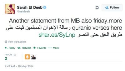 El-Deeb_Tweet-e1400010278205