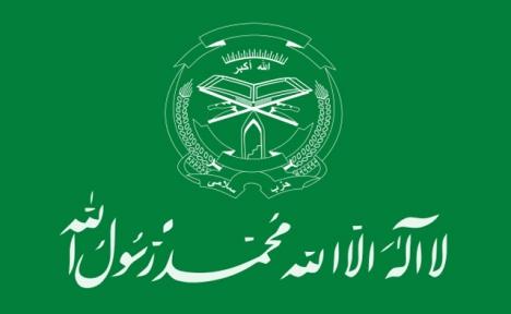 Hezb-e-Islami Gulbuddin's flag