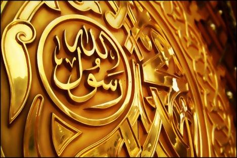 muhammad-golden-door-1