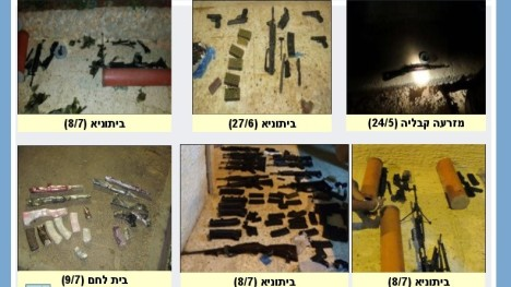 Weapons caches discovered by the Shin Bet during a sweep of Hamas operatives in May and June, 2014 (photo credit: Shin Bet)