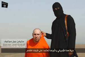 Captured Time reporter Steven Joel Sotloff is shown on the Islamic State video.