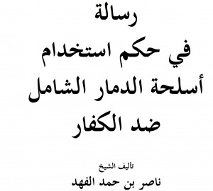 fahd1-copy-300x270
