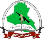 The logo of Asa'ib Ahl al-Haq